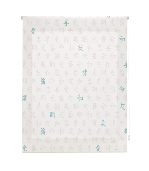 ROOM JAPANESE LETTERS PRINT ROLLED STORE